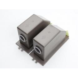 CANON NP-3825 / NP-3325 Toner Muadil 2 li Paket